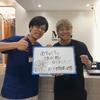 10月4日(金)にK-1の武尊様にMJG整体院渋谷神南院へお越しいただきました!!の画像