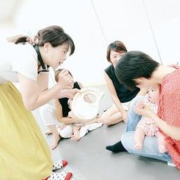 画像 【残4組様】10/18 笑顔溢れるファゴット親子リトミック♪ の記事より 2つ目