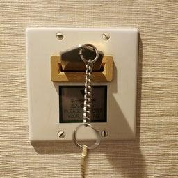 画像 【ホテル】福岡博多 プレジデントホテル博多 の記事より 10つ目