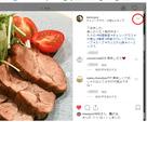 Instagramの投稿をアメブロで綺麗にシェアするにはの記事より