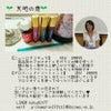 \☆HAPPY☆BOX☆Vol.7 出店者紹介☆⑫/ ニューロオリキャラの画像