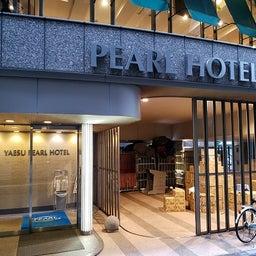 画像 【ホテル】東京駅 パールホテル八重洲 の記事より 1つ目
