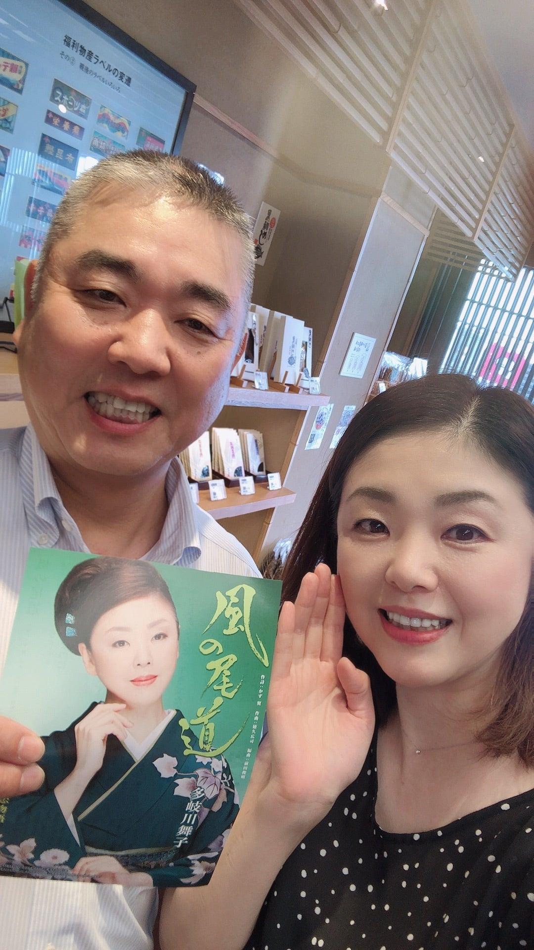 舞子 ブログ 多岐川 多岐川舞子さんの「舞子くらぶ」バスの旅、新曲キャンペーンから、「樹木の四季」管理人の思い出の記録