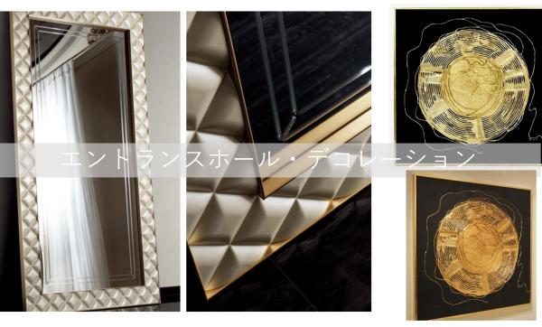 高級マンション高級輸入家具インテリアコーディネート依頼東京モダンインテリアリビングソファー