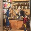 ヴィクトリア時代のシェリー・レディーの画像