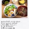 ロカボダイエット46週+1日経過報告の画像