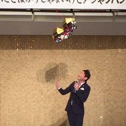 画像 広島で新曲発売記念パーティー!! の記事より 2つ目