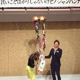 画像 広島で新曲発売記念パーティー!! の記事より 3つ目