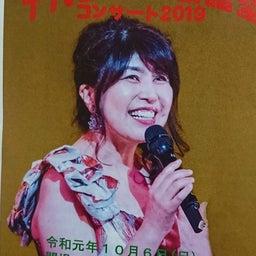 画像 広島で新曲発売記念パーティー!! の記事より 14つ目