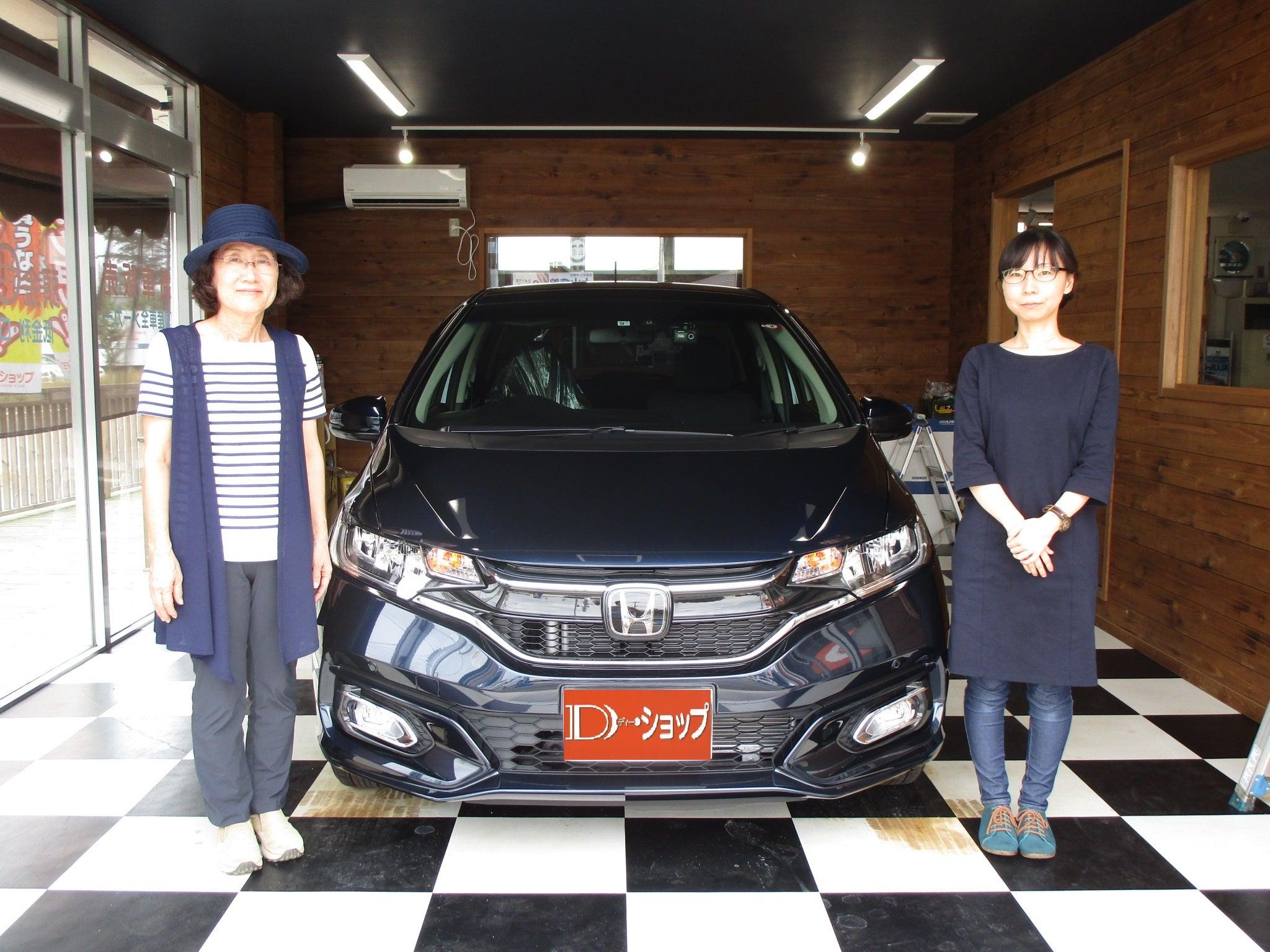 ブログで車が売れる時が来るなんて涙 茨城県A様フィット感謝です♪