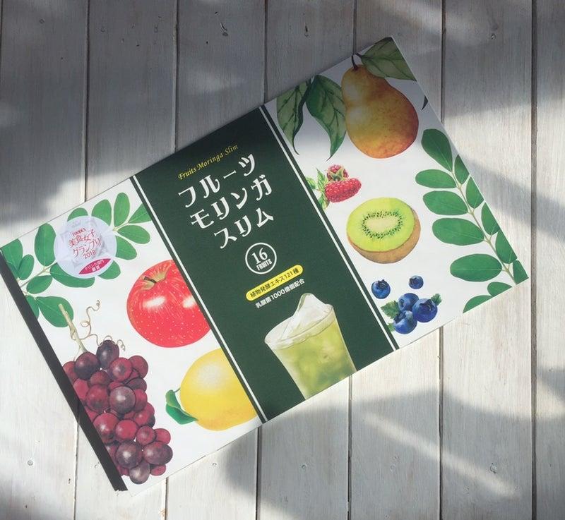 朝フルーツダイエット 1ヶ月