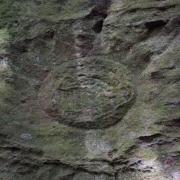 画像 謎の巨石 日天さま の記事より 10つ目