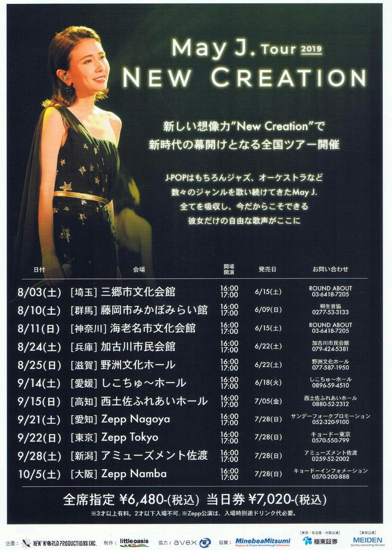 May J. Tour 2019 New Creation