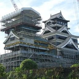 画像 熊本_熊本城ときくもとやのお菓子 の記事より 4つ目
