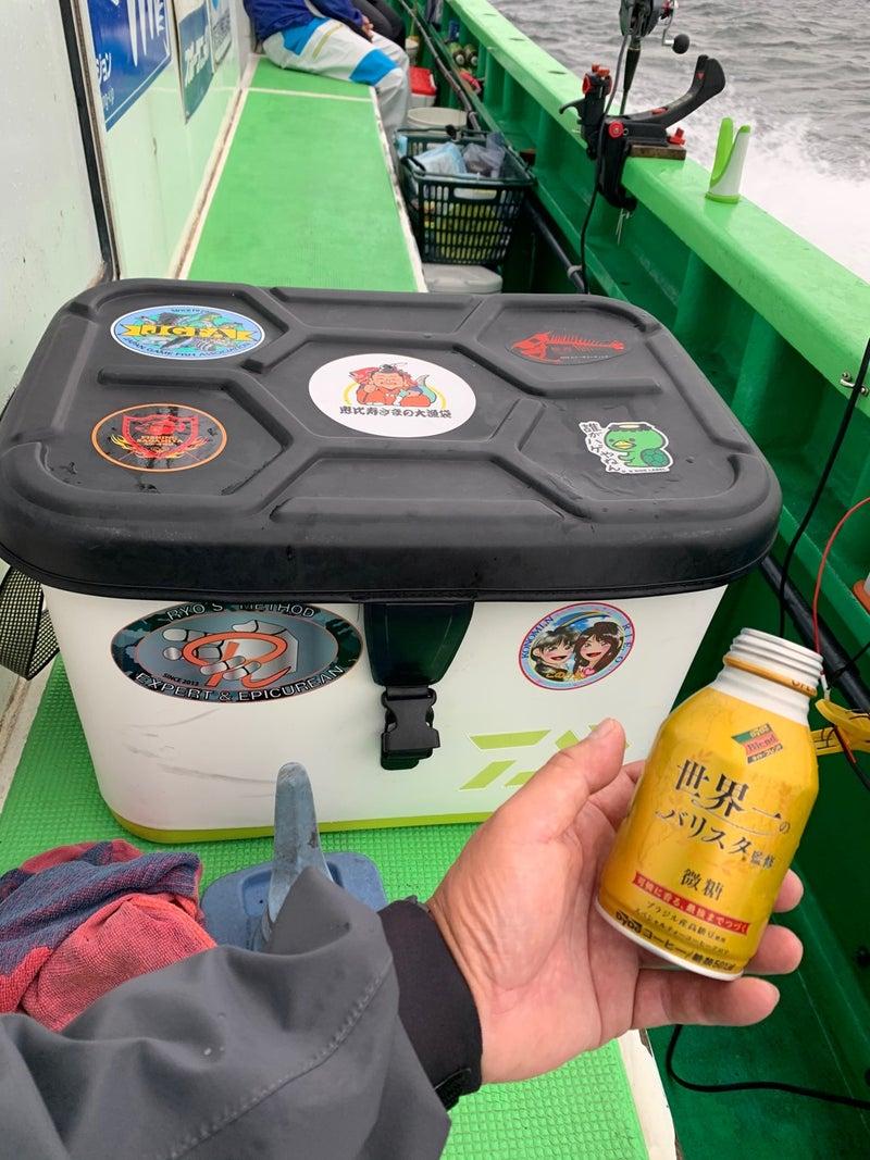 造園と釣りとナッツのブログ東京湾タチウオ釣り大会(バリバスカップ2019)に参加してきました。