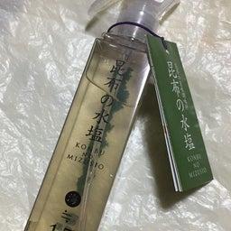 画像 京都土産、残り の記事より 10つ目