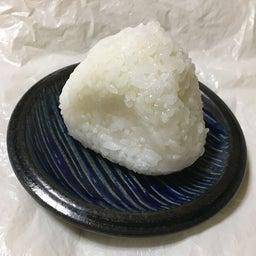 画像 京都土産、残り の記事より 12つ目