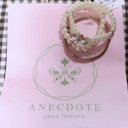 画像 *axes femme♡大文字AXESさんをお迎え* の記事より 11つ目