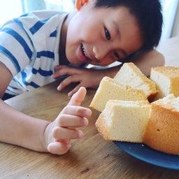 画像 米粉のおやつ ~米粉シフォンとおやついろいろ~ の記事より 5つ目