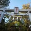 一言主神社の画像
