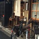 魅力的なカフェパラダイスな京都の記事より