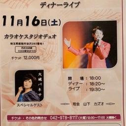 画像 広島で新曲発売記念パーティー!! の記事より 22つ目