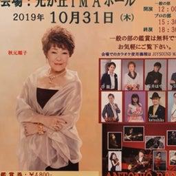 画像 広島で新曲発売記念パーティー!! の記事より 20つ目