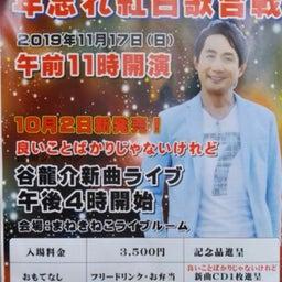 画像 広島で新曲発売記念パーティー!! の記事より 23つ目