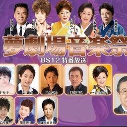 画像 広島で新曲発売記念パーティー!! の記事より 17つ目