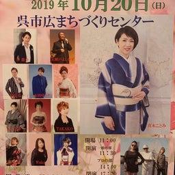 画像 広島で新曲発売記念パーティー!! の記事より 15つ目