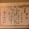 京都宅建親睦ソフトボール大会の画像