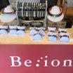美フェスタ 2019にBeionの出展をしてまいりました。