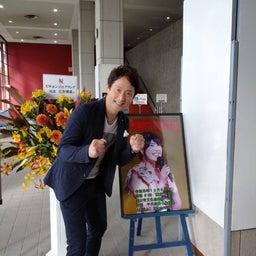 画像 千代田優子さん歌謡塾コンサート2019!! の記事より 5つ目