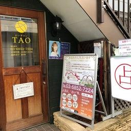 画像 【第2週】 10/12 <取材>下北沢に完全個室の占いサロンTAOオープン! の記事より 1つ目