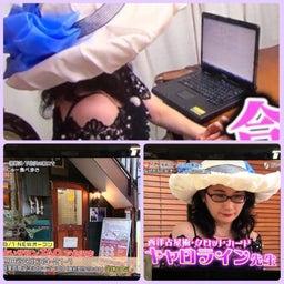 画像 【第2週】 10/12 <取材>下北沢に完全個室の占いサロンTAOオープン! の記事より 3つ目
