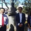熊本で歴史ある障がい児・者施設を訪問の画像
