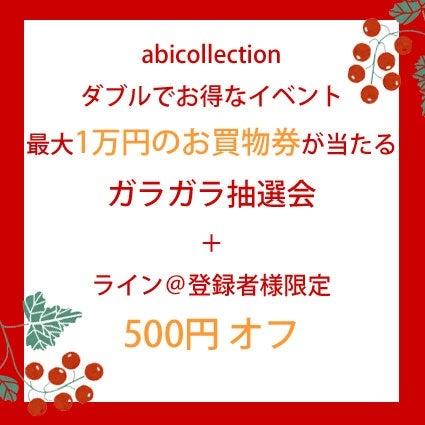 ❆︎ オータムダブルイベントと今日の秋コーデ ❆︎の記事より