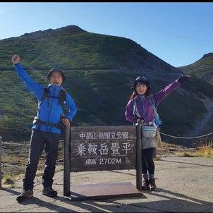 乗鞍岳へ観光登山の画像