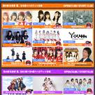 【新規イベント】10月13日(日)『アイドルぽけっと!Vol.2』夜公演に出演決定!の記事より