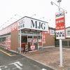 10月7日(月)愛知県豊川市に【MJG整体院 豊川中央通院】がリニューアルオープン!の画像