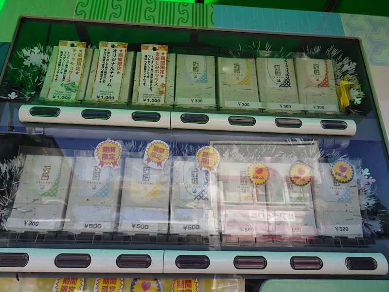 20191005日光(折り紙自販機)