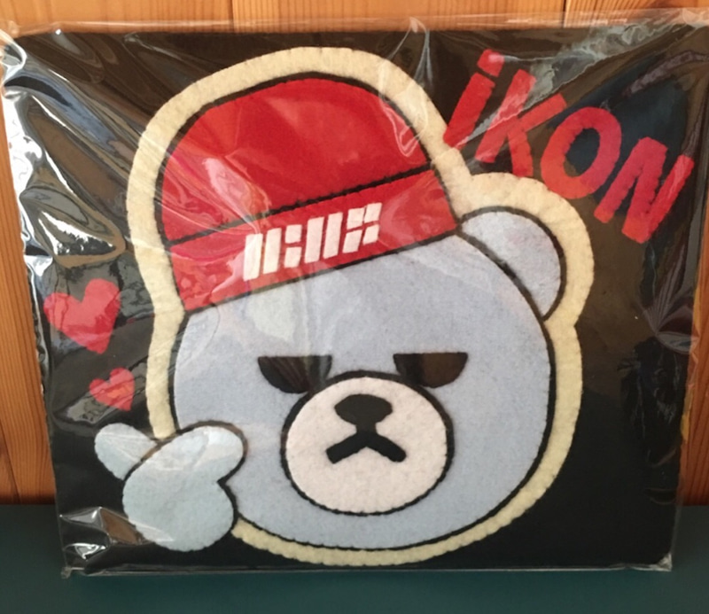 Ikonクランクハンドメイドまとめとインスタ Bigbang Ikon K Pop 趣味と日常