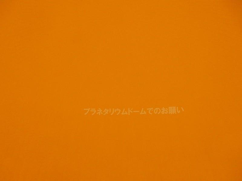 浜松 科学 館 プラネタリウム