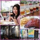 クラフトビール♡の記事より