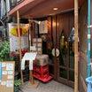 【東京都田町】名物オムライスと大盛り醤油ラーメン!!〜亀喜さん〜