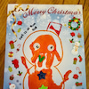 【12月の手形アート】雪の遊びの画像