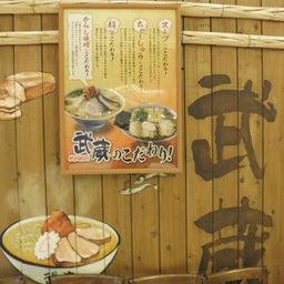 画像 モラージュ菖蒲&埼玉県の可愛い煎餅(埼玉県久喜市) の記事より 4つ目