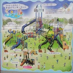 画像 さいたま水族館&羽生水郷公園(埼玉県羽生市) の記事より 10つ目