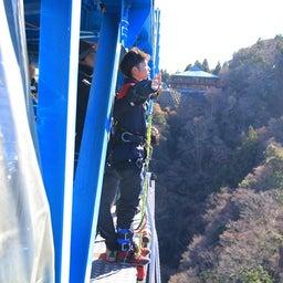 画像 高さ日本一のバンジージャンプ!竜神大吊橋! の記事より 3つ目