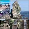 はじめての くにうみ神話の島「沼島」に日帰り旅行への画像